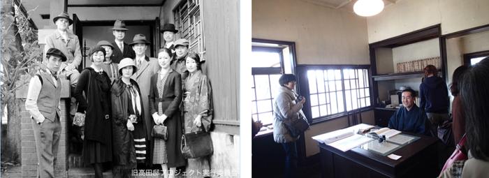 旧高田邸プロジェクト01
