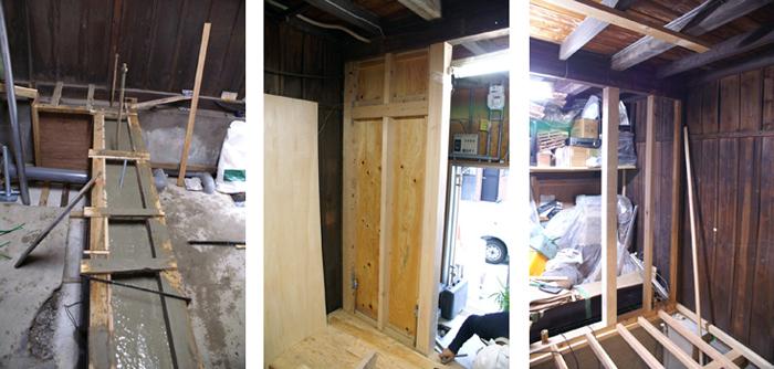基礎を打設し、この家の要となる新たな耐力壁を造る。荷物を積み上げて、作業スペースを確保