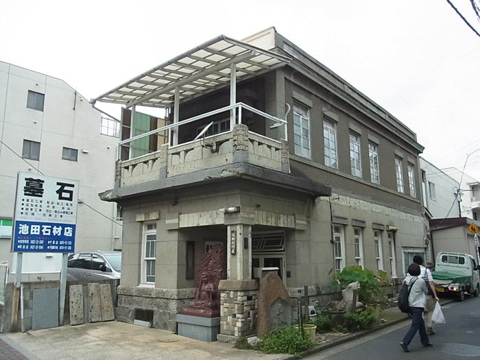池田石材店2011