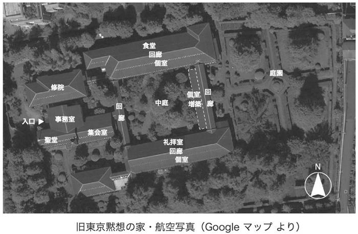 旧東京黙想の家 配置