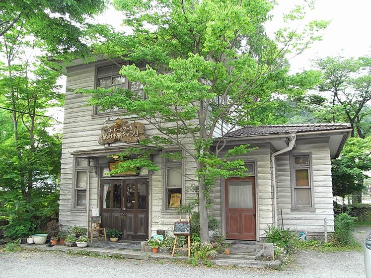 旧大久野郵便局
