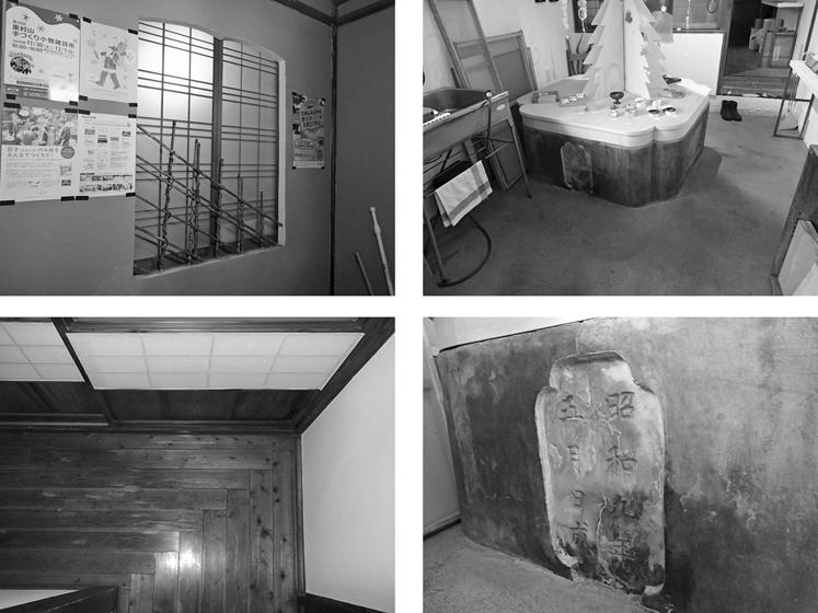 右上下:井戸、左上:玄関土間の下地窓、左下:中廊下の縁甲板(石畳張り)