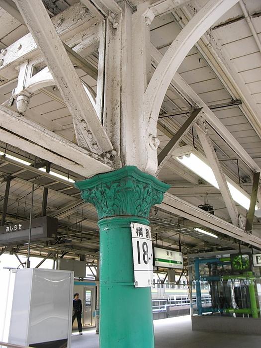 東京駅5-6番ホーム