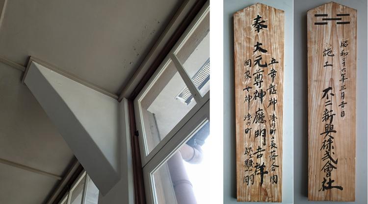 旧浅川町役場3