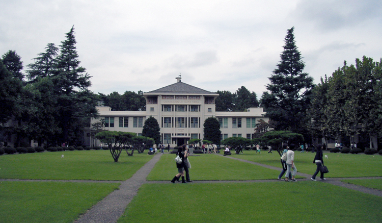 建物雑想記 東京女子大学