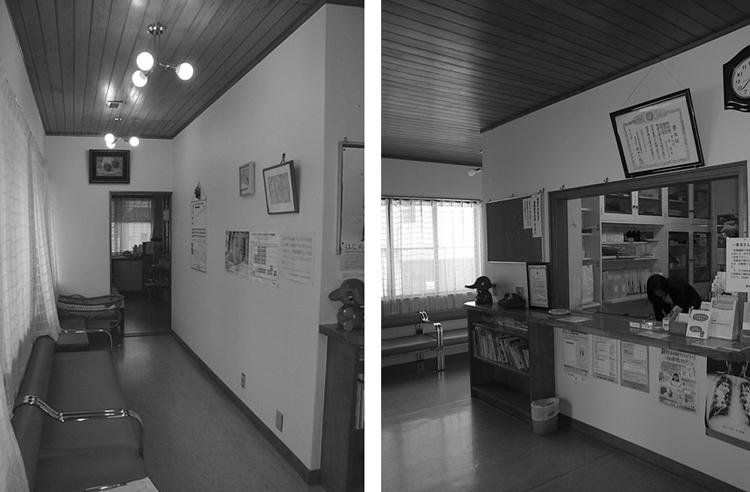 改修前の診療所、L字の間取りでコンパクトにまとまっていた