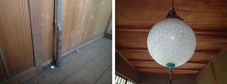 左:洗面所建具枠に自然木が使われている、右:広縁の照明器具(桜がデザインされている)