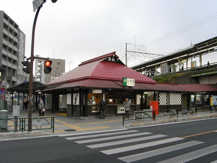 建物雑想記 日野駅舎
